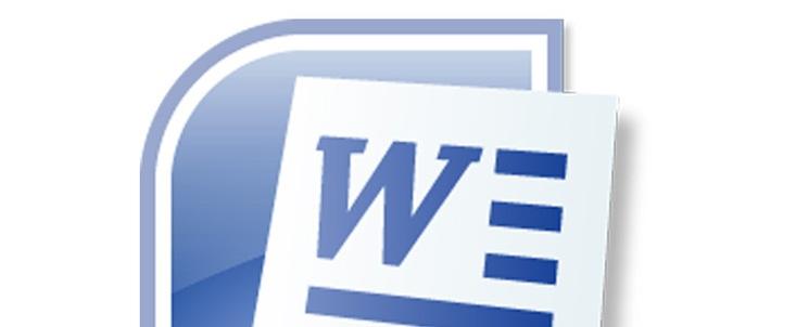 دانلود آموزش کامل و تصویری Microsoft Word 2007