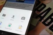 چطور با دوربین گوشی اندرویدی خودتان اسناد و تصاویر چاپی خودتان را به PDF تبدیل کنید ؟