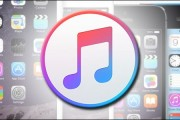 چگونه خطای An iPhone has been detected but it could not be identified را در iTunes برطرف کنیم؟
