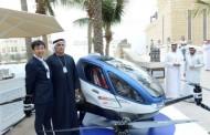 تاکسی های پرنده به شهر دبی می آیند + ویدئو