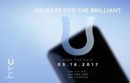گوشی هوشمند اچ تی سی یو در تاریخ ۲۶ اردیبهشت به صورت رسمی معرفی خواهد شد