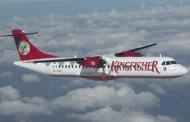 ایران ۲۰ فروند هواپیمای مسافربری ATR میخرد