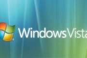 مایکروسافت به پشتیبانی از ویندوز ویستا خاتمه داد