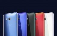 رونمایی گوشی HTC U11 با سختافزار قدرتمند و نوآوری در تعامل کاربر با گوشی