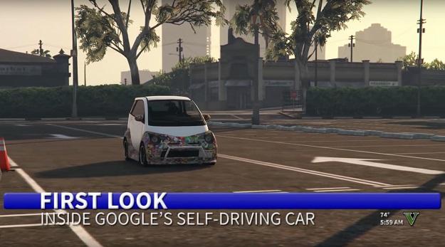 بازی کامپیوتری «GTA» در خدمت توسعه خودروهای بدون راننده