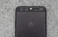 احتمالا Huawei P11 به ۸گیگابایت رم و پردازنده کرین ۹۷۰ مجهز خواهد شد