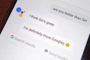دستیار هوشمند گوگل اسیستنت چه برتری های نسبت به سیری اپل دارد ؟