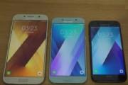 تماشا کنید : تست سرعت گوشی های گلکسی A5 , A3 و A7 مدل ۲۰۱۷