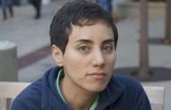 مریم میرزاخانی نابغهی ایرانی دنیای ریاضیات و برندهی مدال فیلدز در گذشت