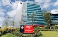 شرکت TSMC تولید انبوه تراشهی A11 را برای آیفون ۸ اپل آغاز کرد