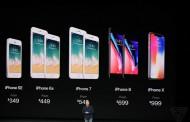 قیمت و زمان عرضه نسخههای آیفون X مشخص شد