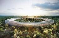 مجموعه اپل پارک با طراحی جذاب خود رسما افتتاح شد