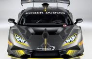شرکت خودروسازی لامبورگینی از آخرین خودروی مسابقهای خود با نام هوراکان سوپر تروفئو اِوو رونمایی کرد