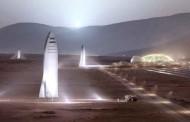 ایلان ماسک میخواهد پروازهای تجاری را با موشک انجام دهد